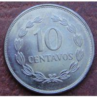 4832:  10 сентаво 1999 Сальвадор
