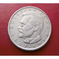 10 злотых 1981 Польша. Болеслав Прус #02