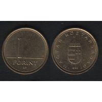 Венгрия km692 1 форинт 1993 год (h02)