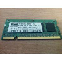 Оперативная память для ноутбука SO-DIMM DDR2 512 MB