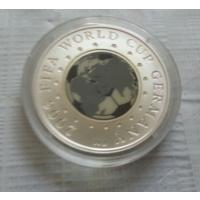 Чемпионат мира по футболу 2006 г. Германия. 20 рублей 2005 г.
