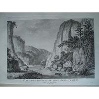 Офорт Вид на долину в горах. 1780-е годы. #2/1
