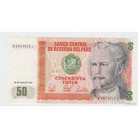 50 Интис 1987 (Перу) ПРЕСС