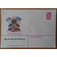 СССР 1982 год шахматы Тбилиси