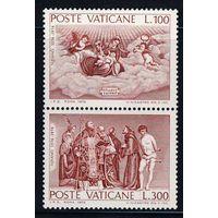 Ватикан 1976 Mi 678/79 сцепка ** Тициан Живопись Религия РН