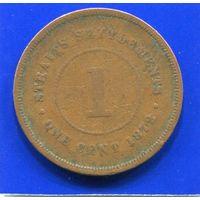 Стрейтс Сетлментс 1 цент 1872
