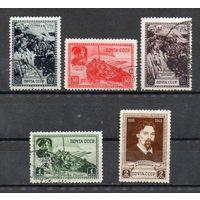 В. Суриков  СССР 1941 год серия из 5 марок