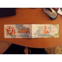 Беларусь открытка подписаная универальная