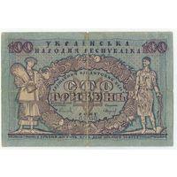 УНР, 100 гривень 1918 год.