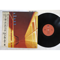 RON CARTER NEW YORK SLICK MILESTONE (JAPAN LP, 1979, вставка, как новый)