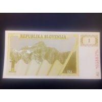 Словения 1 толар 1991г.