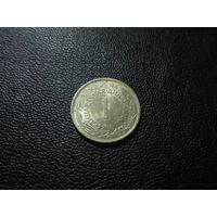 1 динар 1981