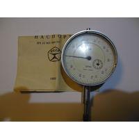 Измерительный индикатор часового типа