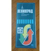 ЛЕНИНГРАД схема пассажирского транспорта 1986 г.