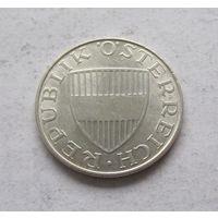 Австрия 10 шиллингов 1972 - серебро, состояние (2)