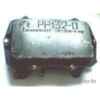 Реле-регулятор РР132-0 (14 v) (Аналог 17.3702)