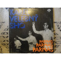 Karel Velebny & SHQ - Parnas - Supraphon, Чехословакия - 1980 г.