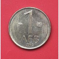 74-30 Болгария, 1 лев 1992 г.
