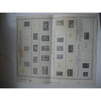 Листы из старого альбома без марок