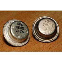 Транзисторы П605