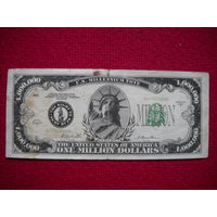 США 1 000 000 доларов 2000 г.