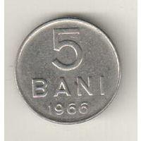 Румыния 5 бани 1966
