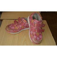 Ботинки Indigo Kids р-р 26