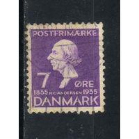 Дания 1935 Ганс-Христиан Андерсен, сказочник, полная #223