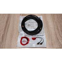 Кабель HDMI 3 метра