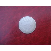 3 пенса 1886 года Британия Королева Виктория (серебро)