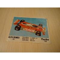 РАСПРОДАЖА ВСЕГО!!! Вкладыш Turbo из серии номеров 51 - 120. Номер 78