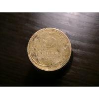 5 копеек 1927 бронза