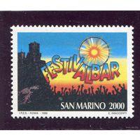 Сан Марино. Фестиваль