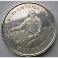 Острова Кука. 50 долларов 1989. Серебро. Пруф. 157