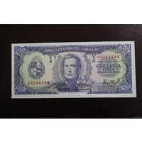 Уругвай 50 песо 1967 UNC