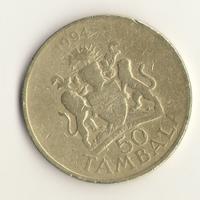 50 тамбала 1994 г.