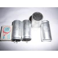 Конденсатор К50-35Б 350в 220мкф (к50-35 350 в, 220 мкф, 350v) пополнение лотов