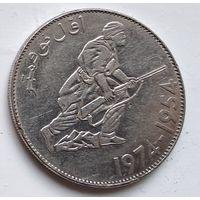 Алжир 5 динаров, 1974 20 лет Алжирской революции 4-12-20