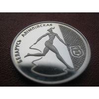 1 рубль 1996г  гимнастика