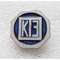 КТЗ. Кишеневский тракторный завод #0556-OP13