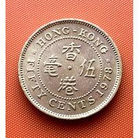 112-09 Гонконг, 50 центов 1978 г.