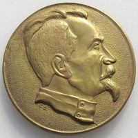 Медаль настольная 1973 года Ф.Э. Дзержинский/ УВД Киевской области - участнику совещания работников МВД СССР, диаметр 65 мм, вес 151 г