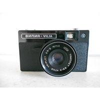 ЛОМОГРАФИЯ: Фотоаппарат Вилия со Знаком качества СССР