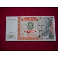 Перу 50 Интис 1987 г.