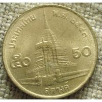 50 сатангов 2000 Тайланд