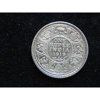 Индия 1 рупия 1919 г