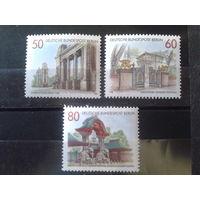 Берлин 1986 Виды Берлина Михель-5,5 евро полная серия