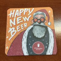 Подставка под пиво Happy New Beer /Россия/