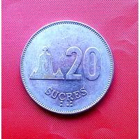 88-05 Эквадор, 20 сукре 1988 г. Единственное предложение монеты данного года на АУ