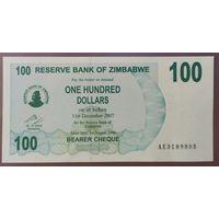 100 долларов 2006 года - Зимбабве - UNC